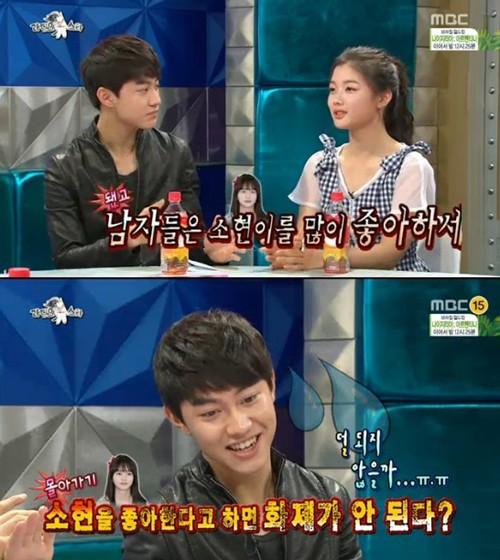 Cặp sao nhí đình đám Kim Yoo Jung và Kim So Hyun: Ai được các mỹ nam nhắc đến nhiều hơn? - Ảnh 13.