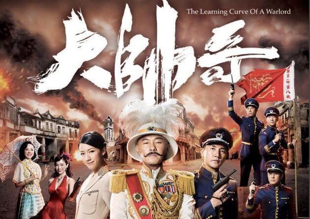 Phim truyền hình Hoa ngữ tháng 12: Ngôn tình và hành động chiếm lĩnh - ảnh 1