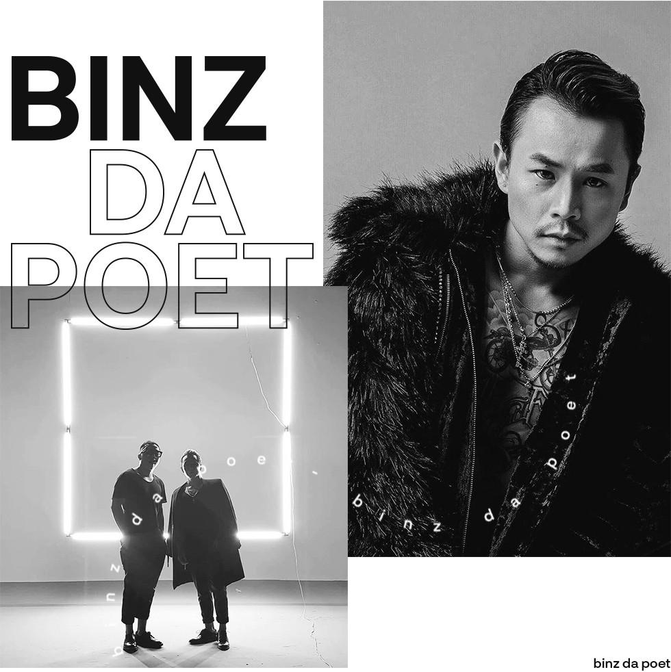 Binz - Ảnh 5.