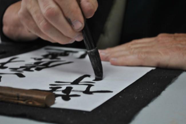Những điều khác biệt của nền giáo dục Nhật Bản khiến cả thế giới nghiêng mình kính phục - ảnh 5