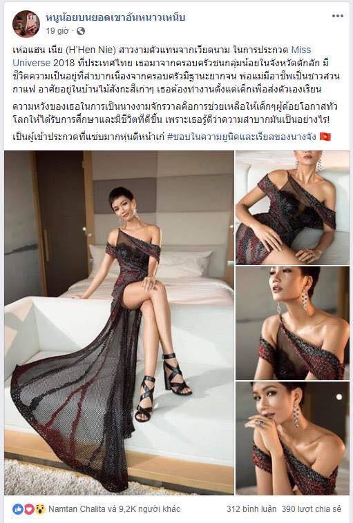 Sức công phá những ngày đầu của HHen Niê tại Miss Universe 2018: Một ngày thay 4 bộ váy, nhẵn mặt trong các BXH uy tín - Ảnh 5.