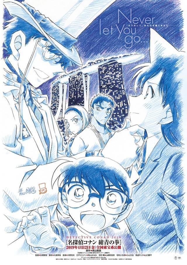 Sau Hattori Heiji, đến lượt Kid và Makoto chiếm sóng trong Conan Movie 23! - Ảnh 1.