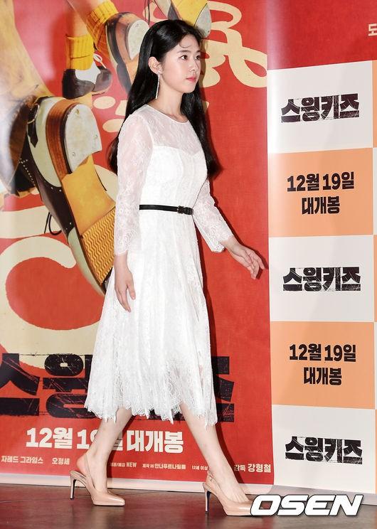 D.O. mời 40 sao Hàn đến sự kiện khủng: EXO và Lee Kwang Soo chiếm spotlight, Lee Sung Kyung đọ sắc với dàn mỹ nhân - Ảnh 3.