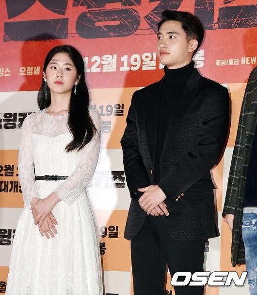D.O. mời 40 sao Hàn đến sự kiện khủng: EXO và Lee Kwang Soo chiếm spotlight, Lee Sung Kyung đọ sắc với dàn mỹ nhân - Ảnh 2.