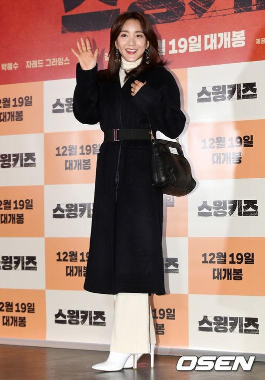 D.O. mời 40 sao Hàn đến sự kiện khủng: EXO và Lee Kwang Soo chiếm spotlight, Lee Sung Kyung đọ sắc với dàn mỹ nhân - Ảnh 24.