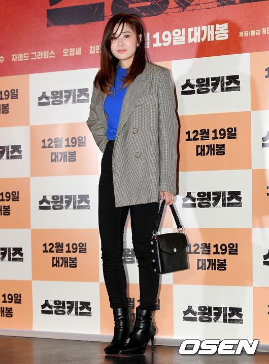 D.O. mời 40 sao Hàn đến sự kiện khủng: EXO và Lee Kwang Soo chiếm spotlight, Lee Sung Kyung đọ sắc với dàn mỹ nhân - ảnh 24