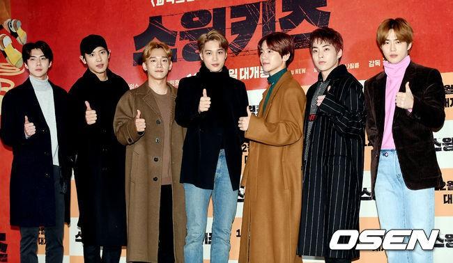 D.O. mời 40 sao Hàn đến sự kiện khủng: EXO và Lee Kwang Soo chiếm spotlight, Lee Sung Kyung đọ sắc với dàn mỹ nhân - Ảnh 6.