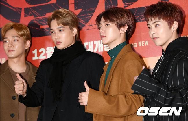 D.O. mời 40 sao Hàn đến sự kiện khủng: EXO và Lee Kwang Soo chiếm spotlight, Lee Sung Kyung đọ sắc với dàn mỹ nhân - ảnh 7