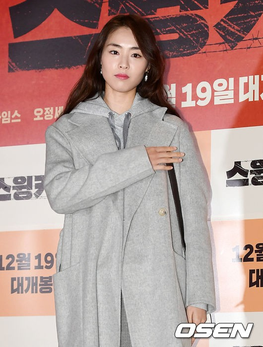 D.O. mời 40 sao Hàn đến sự kiện khủng: EXO và Lee Kwang Soo chiếm spotlight, Lee Sung Kyung đọ sắc với dàn mỹ nhân - ảnh 15