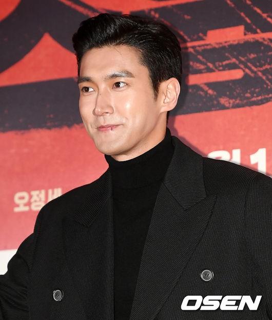 D.O. mời 40 sao Hàn đến sự kiện khủng: EXO và Lee Kwang Soo chiếm spotlight, Lee Sung Kyung đọ sắc với dàn mỹ nhân - ảnh 20