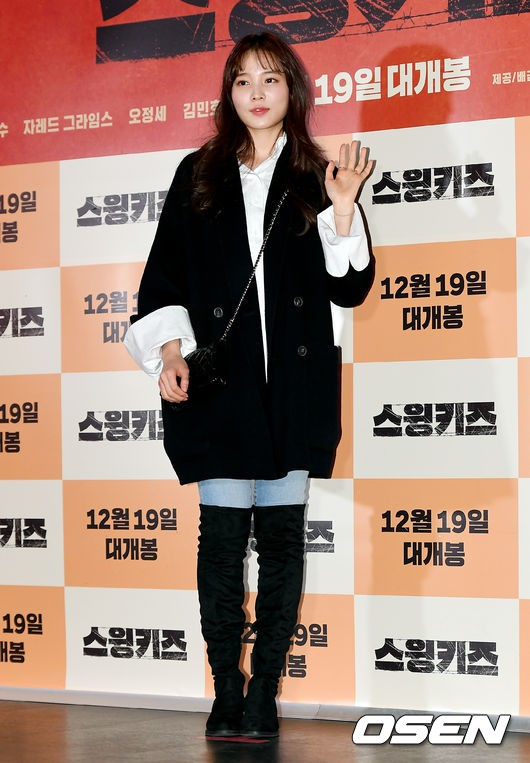 D.O. mời 40 sao Hàn đến sự kiện khủng: EXO và Lee Kwang Soo chiếm spotlight, Lee Sung Kyung đọ sắc với dàn mỹ nhân - ảnh 18