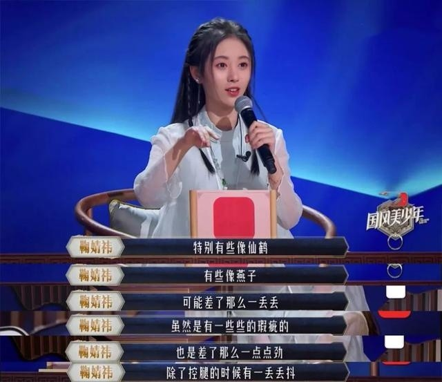 Cúc Tịnh Y bị chỉ trích vì hành động bất lịch sự trên sóng truyền hình - Ảnh 9.