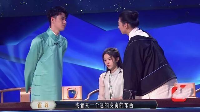 Cúc Tịnh Y bị chỉ trích vì hành động bất lịch sự trên sóng truyền hình - Ảnh 6.