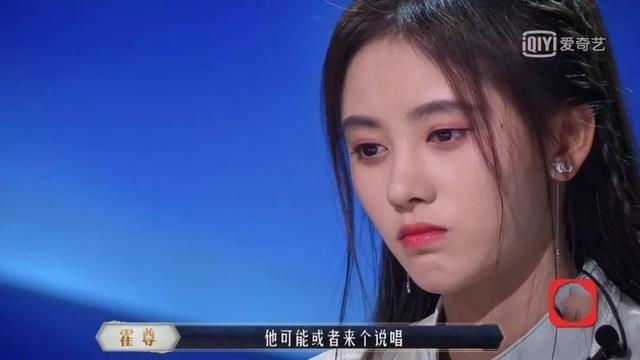 Cúc Tịnh Y bị chỉ trích vì hành động bất lịch sự trên sóng truyền hình - Ảnh 7.