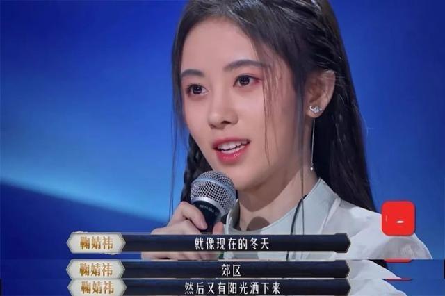 Cúc Tịnh Y bị chỉ trích vì hành động bất lịch sự trên sóng truyền hình - Ảnh 8.