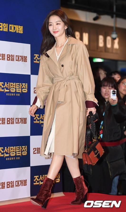 Nữ thần Hậu duệ mặt trời bê cả nửa showbiz đến dự: Song Ji Hyo đánh bật loạt mỹ nhân, Bi Rain dẫn đầu dàn tài tử - ảnh 11
