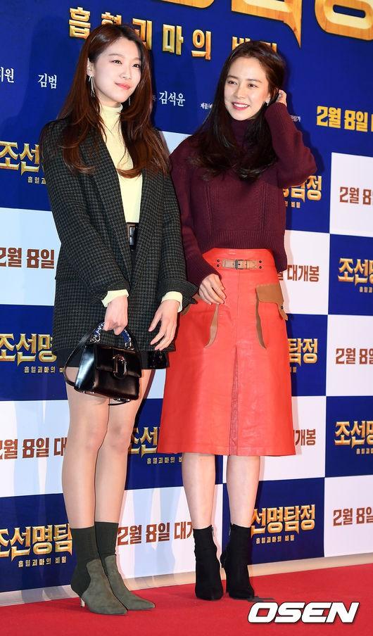 Nữ thần Hậu duệ mặt trời bê cả nửa showbiz đến dự: Song Ji Hyo đánh bật loạt mỹ nhân, Bi Rain dẫn đầu dàn tài tử - ảnh 6