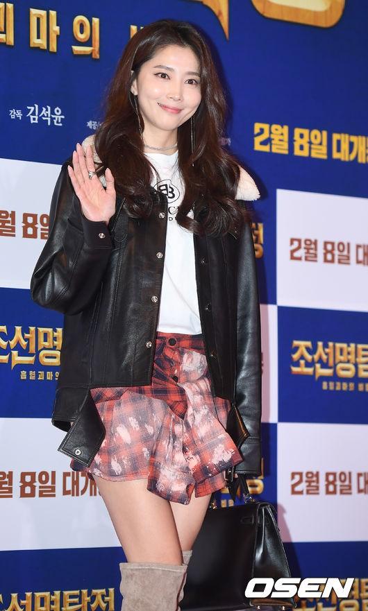 Nữ thần Hậu duệ mặt trời bê cả nửa showbiz đến dự: Song Ji Hyo đánh bật loạt mỹ nhân, Bi Rain dẫn đầu dàn tài tử - ảnh 24