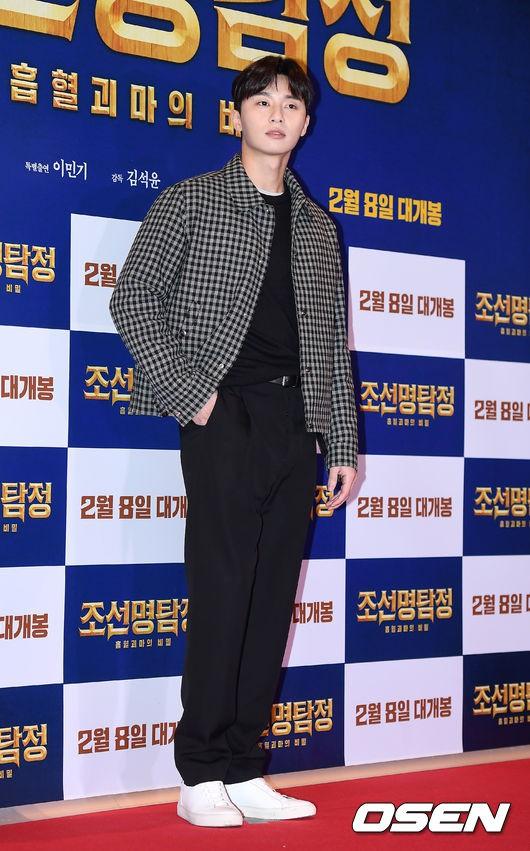 Nữ thần Hậu duệ mặt trời bê cả nửa showbiz đến dự: Song Ji Hyo đánh bật loạt mỹ nhân, Bi Rain dẫn đầu dàn tài tử - ảnh 17
