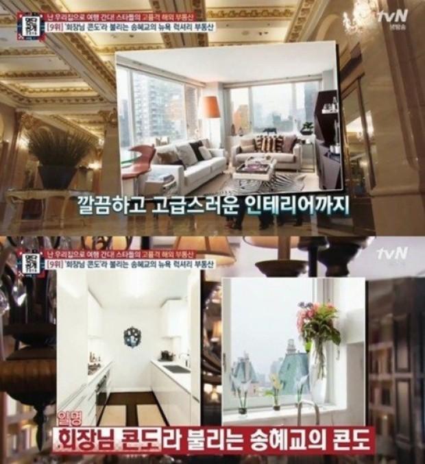 Tiết lộ hình ảnh căn hộ cao cấp 41 tỉ tọa lạc giữa lòng New York Song Hye Kyo từng sở hữu - Ảnh 2.