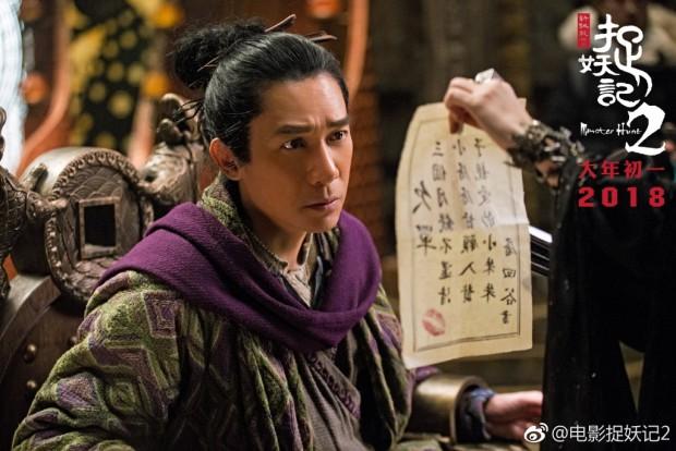 Chưa đến mùng Một Tết, Tróc Yêu Ký 2 đã được khán giả Trung bao thầu kín rạp - Ảnh 3.