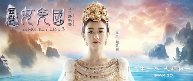 Chưa đến mùng Một Tết, Tróc Yêu Ký 2 đã được khán giả Trung bao thầu kín rạp - Ảnh 6.
