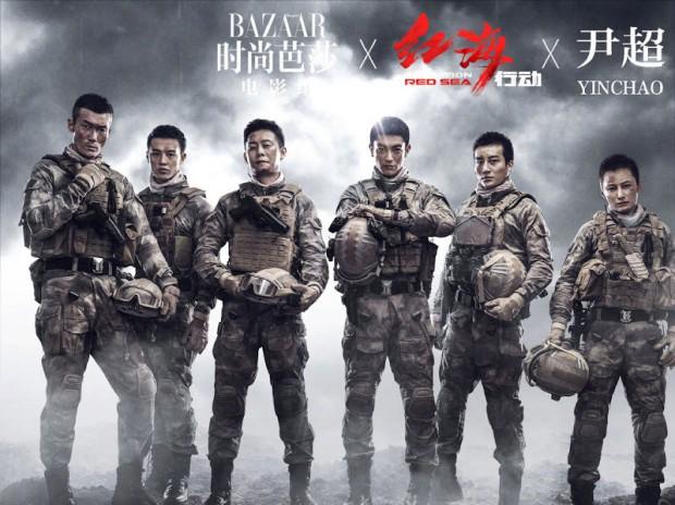 Chưa đến mùng Một Tết, Tróc Yêu Ký 2 đã được khán giả Trung bao thầu kín rạp - Ảnh 9.
