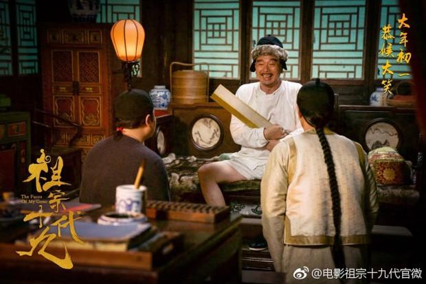 Chưa đến mùng Một Tết, Tróc Yêu Ký 2 đã được khán giả Trung bao thầu kín rạp - Ảnh 10.