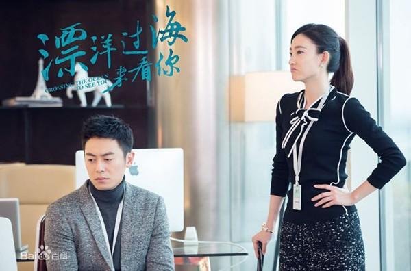 Mệnh danh là nam thần gây bão xứ Trung, nhưng 7 diễn viên này vẫn bị khán giả Việt ngó lơ - ảnh 13