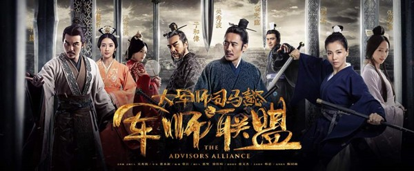 Mệnh danh là nam thần gây bão xứ Trung, nhưng 7 diễn viên này vẫn bị khán giả Việt ngó lơ - ảnh 4