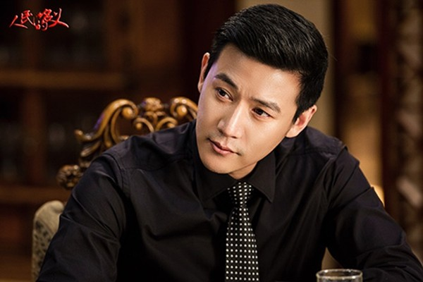Mệnh danh là nam thần gây bão xứ Trung, nhưng 7 diễn viên này vẫn bị khán giả Việt ngó lơ - ảnh 7