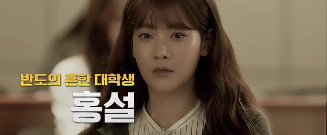 Bản điện ảnh Cheese in the Trap tung trailer đầu tiên: Hong Seol mới cực đẹp đôi với Park Hae Jin! - Ảnh 2.