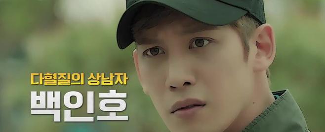 Bản điện ảnh Cheese in the Trap tung trailer đầu tiên: Hong Seol mới cực đẹp đôi với Park Hae Jin! - Ảnh 4.