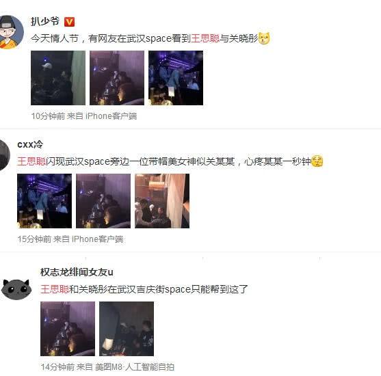 Ngày Valentine, bạn gái của Luhan bị bắt gặp đi bar cùng thiếu gia giàu nhất Trung Quốc? - Ảnh 7.