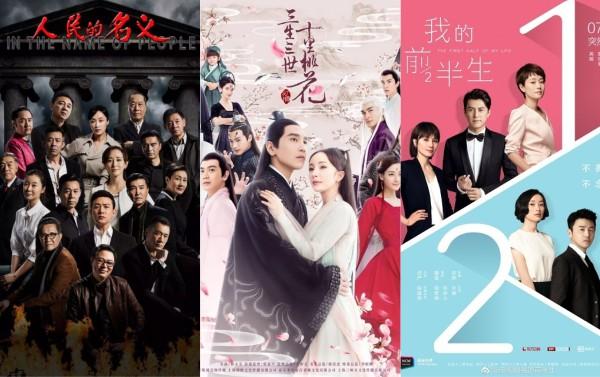 """Netizen Trung mạnh miệng khẳng định: """"Phim Trung giờ không hề thua kém phim Hàn"""" - Ảnh 1."""
