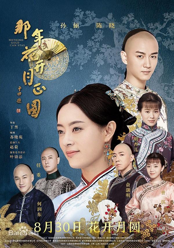 """Netizen Trung mạnh miệng khẳng định: """"Phim Trung giờ không hề thua kém phim Hàn"""" - Ảnh 12."""
