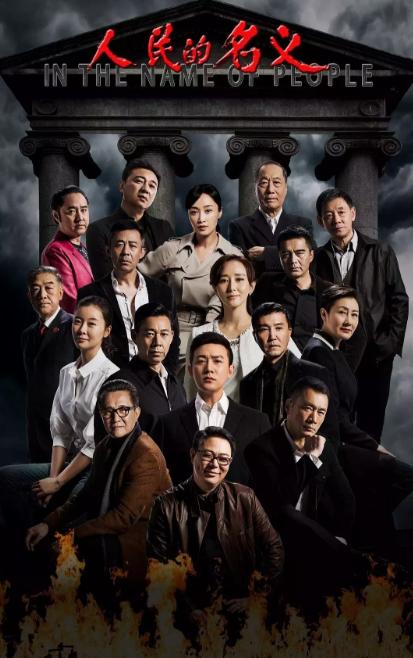 """Netizen Trung mạnh miệng khẳng định: """"Phim Trung giờ không hề thua kém phim Hàn"""" - Ảnh 2."""