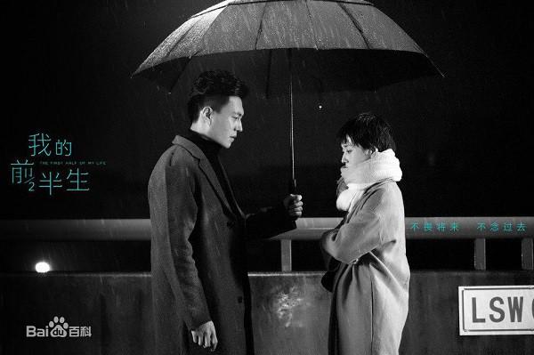 """Netizen Trung mạnh miệng khẳng định: """"Phim Trung giờ không hề thua kém phim Hàn"""" - Ảnh 3."""