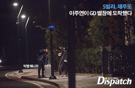 HOT: Sau tất cả, cặp đôi năm mới 2018 của Dispatch chính là G-Dragon và Lee Joo Yeon - Ảnh 5.