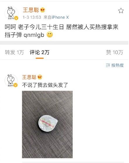 Thiếu gia giàu nhất Trung Quốc úp mở Lý Tiểu Lộ - PGone bưng bít truyền thông, đánh lạc hướng dư luận? - Ảnh 3.