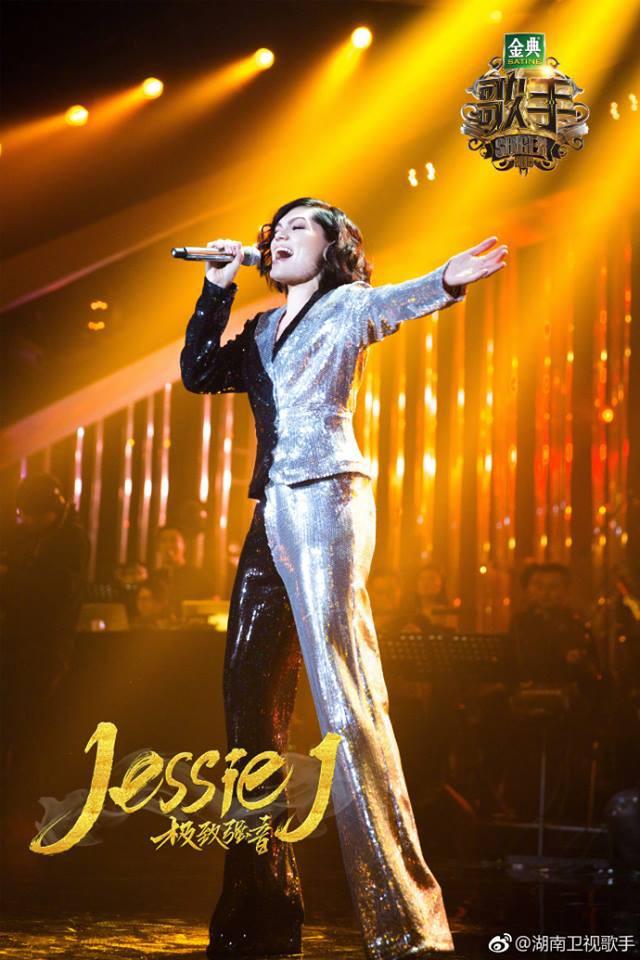 HLV The Voice Anh Jessie J bất ngờ trở thành thí sinh trong show ca hát của Trung Quốc - ảnh 1