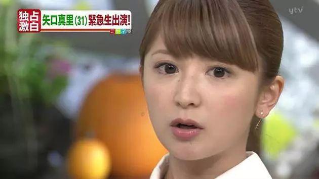 5 năm sau khi bị chồng bắt quả tang ngoại tình, người đẹp Nhật Bản chuẩn bị kết hôn với nhân tình - Ảnh 5.