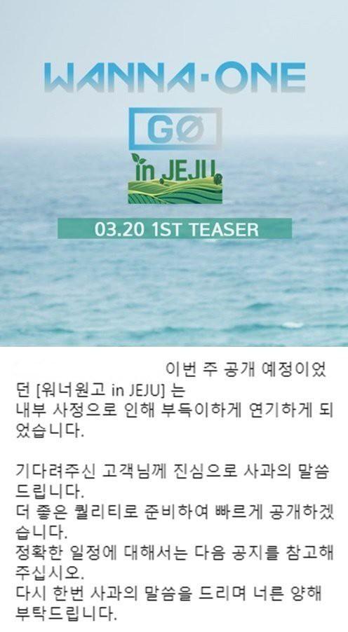 Show thực tế của Wanna One bị dời ngày phát sóng vì scandal nói bậy? - Ảnh 2.