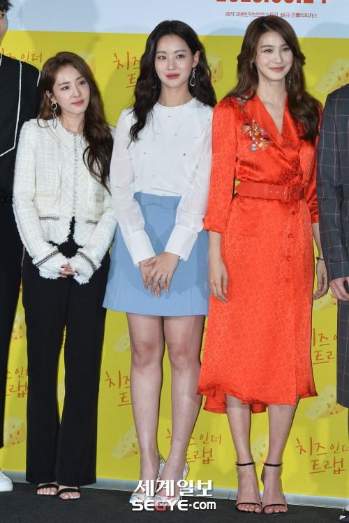 Dara đẹp xuất sắc nhưng mọi sự chú ý lại đổ dồn về đôi môi sưng vều của nàng Tam Tạng - Ảnh 1.