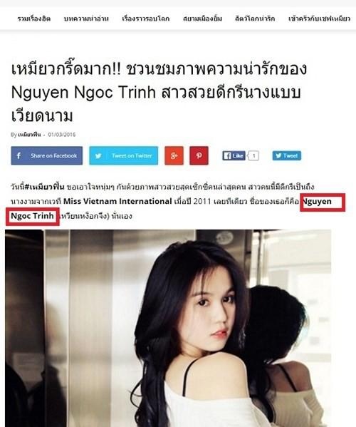 """Người đẹp Việt và những lần bị nhẫm lẫn """"khóc dở mếu dở"""" trên truyền thông quốc tế - Ảnh 6."""