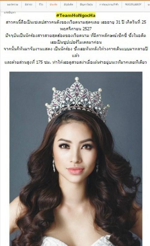 """Người đẹp Việt và những lần bị nhẫm lẫn """"khóc dở mếu dở"""" trên truyền thông quốc tế - Ảnh 4."""