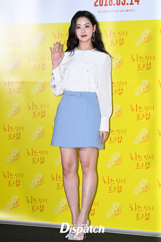Dara đẹp xuất sắc nhưng mọi sự chú ý lại đổ dồn về đôi môi sưng vều của nàng Tam Tạng - Ảnh 7.