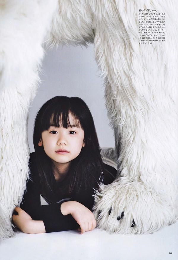 Mana-chan, cô bé đang gây sốt với clip quên người yêu cũ đi, vì vẫn còn 3 tỷ 50 triệu đàn ông trên thế giới là ai? - Ảnh 15.