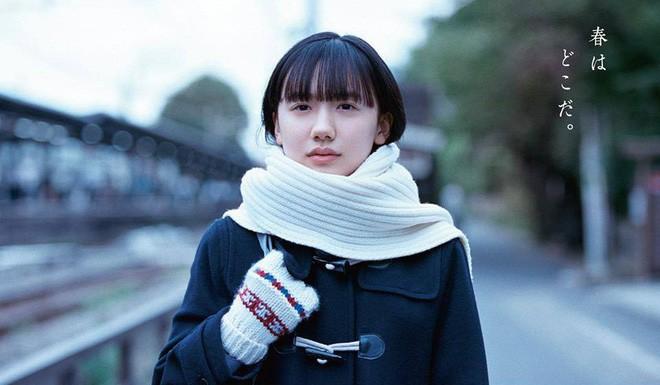 Mana-chan, cô bé đang gây sốt với clip quên người yêu cũ đi, vì vẫn còn 3 tỷ 50 triệu đàn ông trên thế giới là ai? - Ảnh 17.