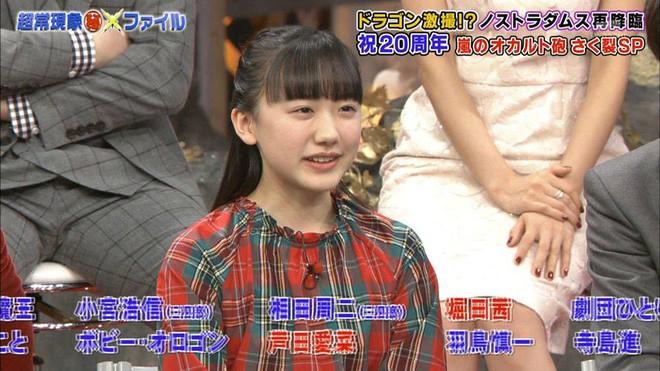 Mana-chan, cô bé đang gây sốt với clip quên người yêu cũ đi, vì vẫn còn 3 tỷ 50 triệu đàn ông trên thế giới là ai? - Ảnh 21.